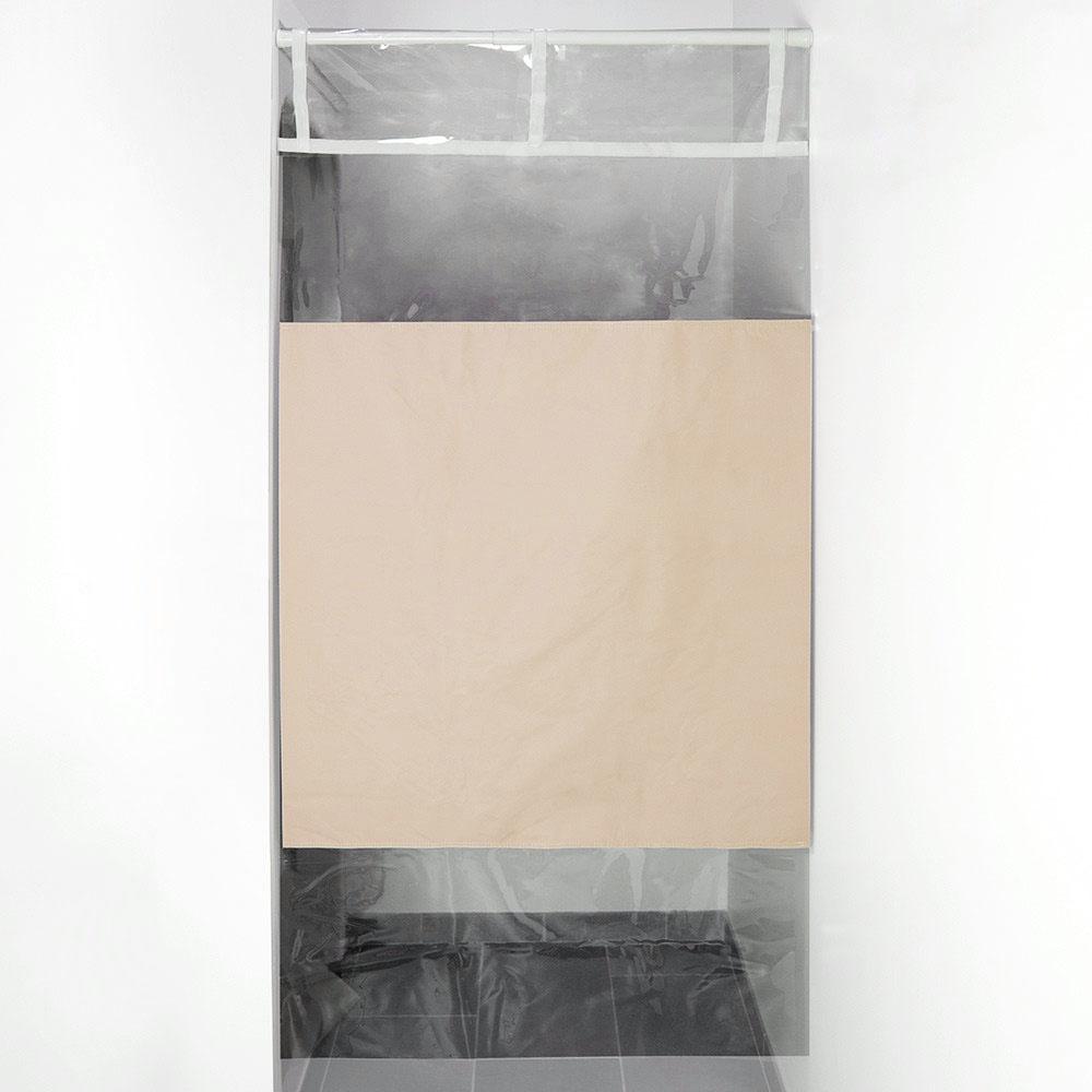 Hospital Shower Curtains - Correctional Shower Curtains